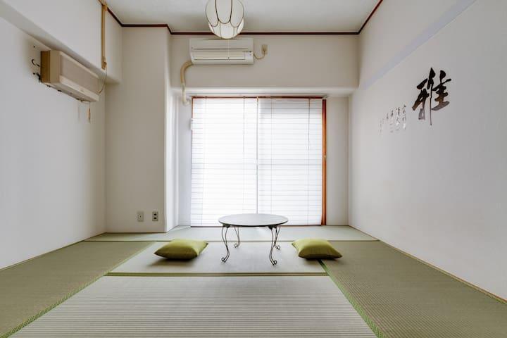 SALE! Relaxing Japanese style room in Shin-Osaka - Higashiyodogawa-ku, Ōsaka-shi - 公寓