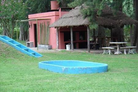 Un lugar especial cerca de la naturaleza - Luján - Guesthouse - 1