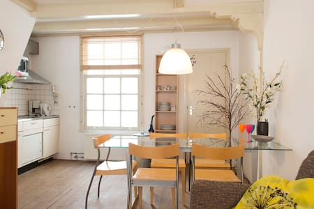 Studio for family and friends - Amsterdam - Loft