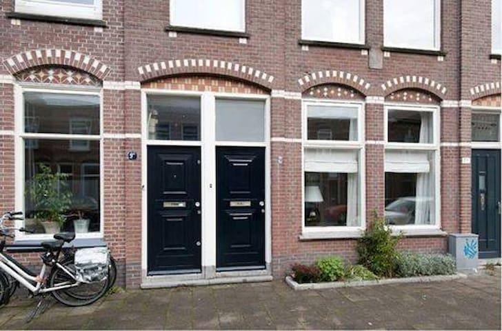 Cozy house with green garden - Utrecht - Appartamento