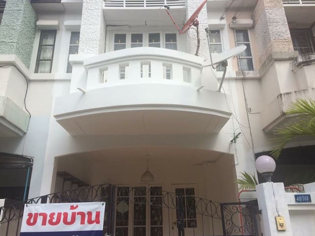 Room in Pathum thani - Pathum thani - Hus