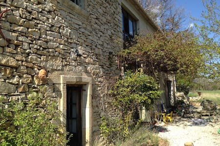 Charming house in the Luberon - Vachères - Talo