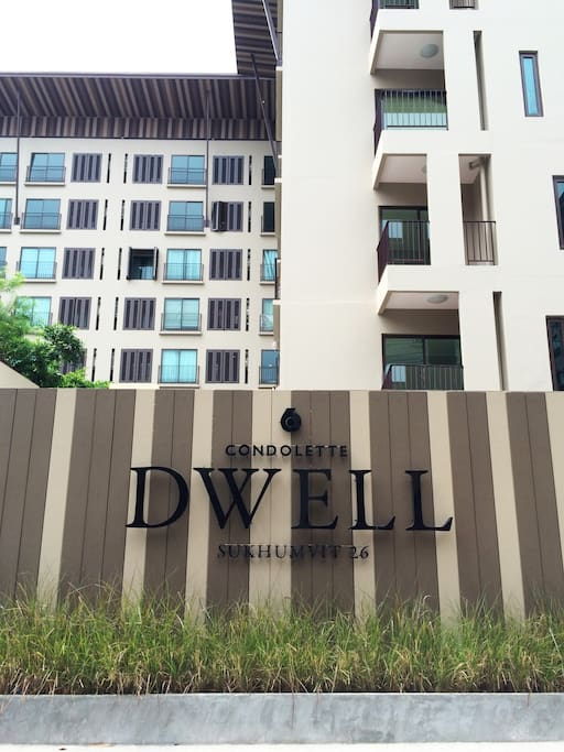 Dwell Condolette - Gated community with 24hr security and electronic access to each apartment.
