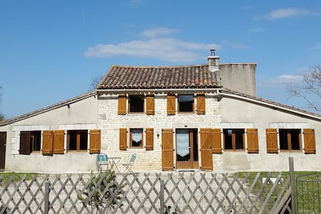 Bienvenue à la Charente! - Villefagnan - 獨棟