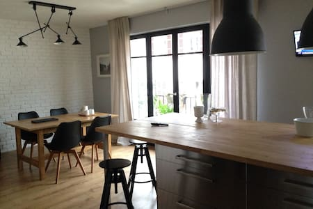 Loft cosy en centre ville - Pau - Appartement