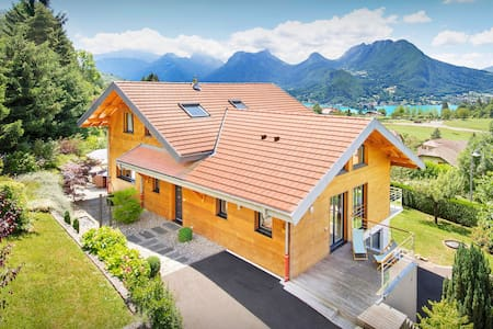 OVO NETWORK - Luxury villa - lake and mountains, spa, outdoor pool, wifi - Talloires
