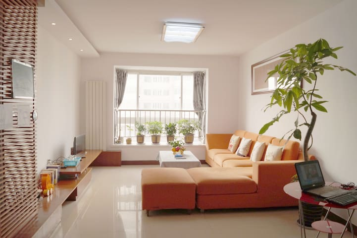 龙门驿国强娃子的公寓LongMenyi apartment - Luoyang - Apartment