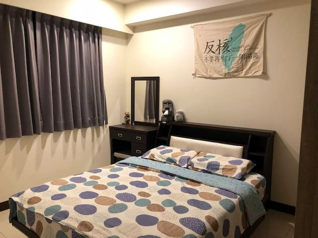 Dora & Doris's sweet home 舒適乾淨獨立雅房 近桃園機場/台北/台茂購物中心