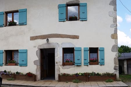 Appartement au calme à 10 minutes d'Annecy - Chavanod - Pis