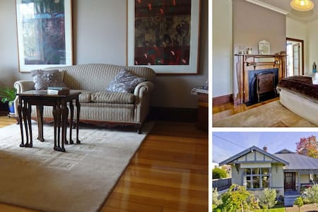 Sassy, spacious and private lounge. - West Launceston - 公寓