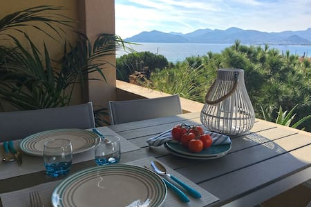 Location vacances Cannes vue mer, piscine, parking - Cannes - Appartement