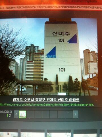 sinmiju aptment - Suwon - Apartment