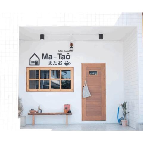 Ma-TaÔ またお Café & hostel ที่พักแสนอบอุ่นใจกลางเมืองน่าน