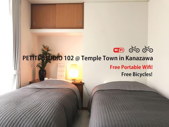 Room102, Petit Studio at Temple Town, Kanazawa - Kanazawa-shi - Квартира