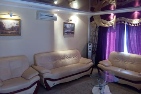 Guesthouse in Alamedin valley - Koy Tash - Ev