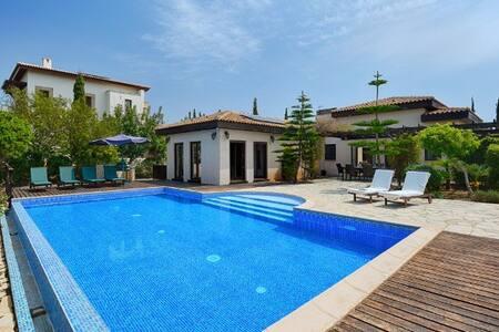 Villa Aidos - Kouklia - Villa