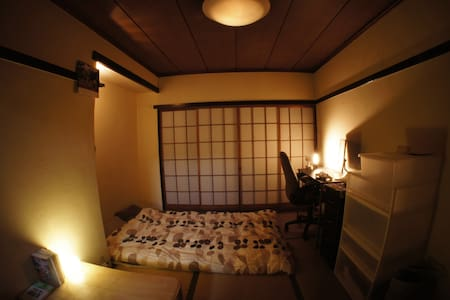 Tatami room in traditional Tokyo - Apartment
