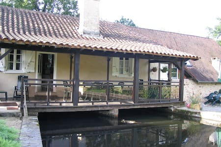 Converted Millers apartment at Moulin d'Arnac - Nonards