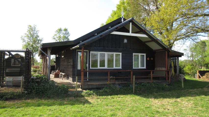 Guesthouse Boshoeve