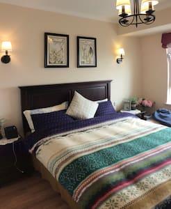 Okeana's room - Apartment