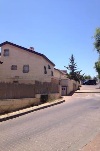 Private and quiet location, villa - Jerusalem - Appartement