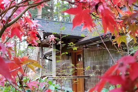 Gatehouse Cottage, San Juan Island, WA
