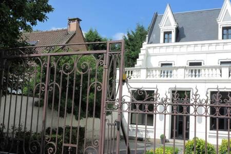 LE LOGIS BETHUNOIS - Béthune - Casa