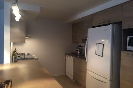 Appartement complet près de tout - Sherbrooke