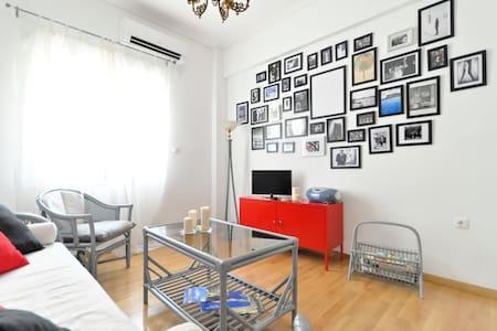 BEAUTIFUL CENTRAL APARTMENT ATHENS - Athens - Apartment