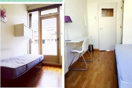 荷兰鹿特丹市中心温馨公寓 - Rotterdam
