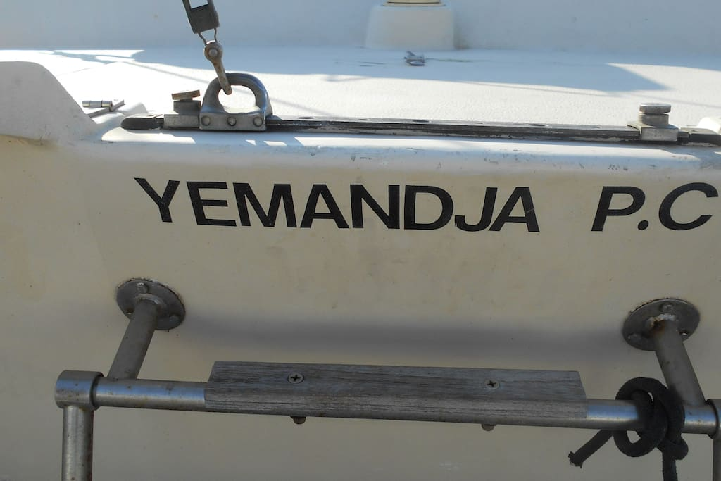 Name of the Boat