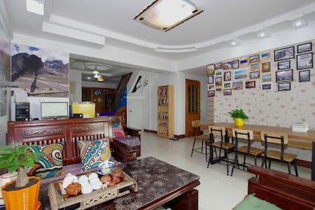 雪线金城青年客栈(Snowline Hostel) - 兰州 - 公寓