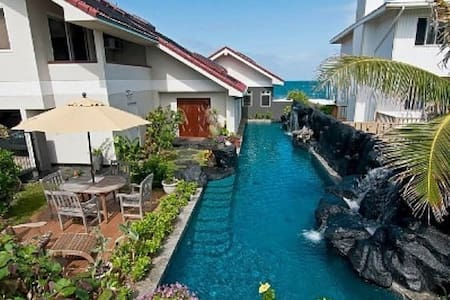 Absolutely Oceanfront-60Ft Waterfall Pool - Legal - 凯鲁瓦 - 公寓