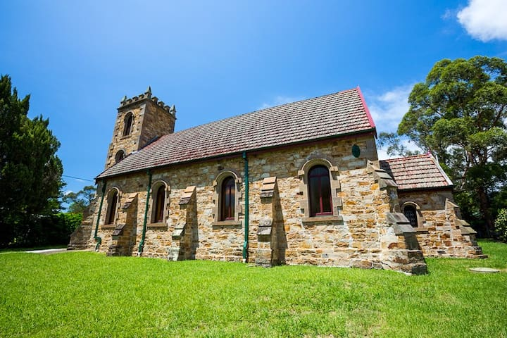 THE BELLTOWER, Jamberoo - Jamberoo