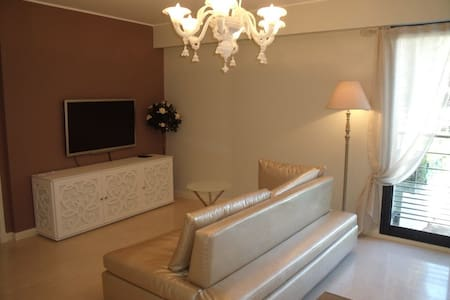 Residence Carlton Riviera Cannes - Cannes