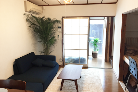 9 mins to Kyoto Station! Walkable to Lake Biwa - Ōtsu-shi - House
