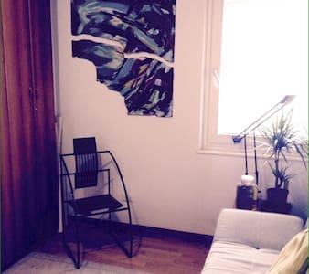 Piccolo paradiso a pochi passi dal centro - Merano - 公寓