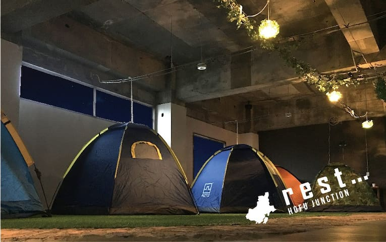 Indoor campground with free Wi-Fi - Hōfu-shi
