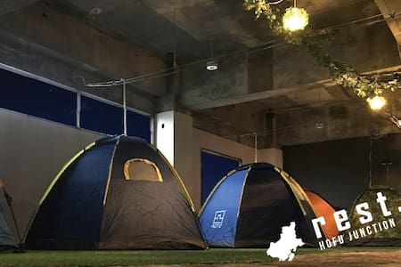 Indoor campground with free Wi-Fi - Hōfu-shi - Haus