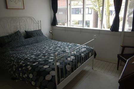 Cosy room with free bikes - Zaandam