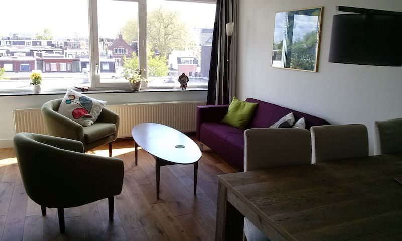 2-bedroom app 65m2 in city center - Utrecht - Apartamento