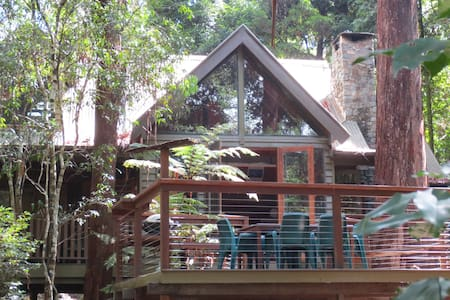 Coolgarra Bush House - Springbrook - บ้าน