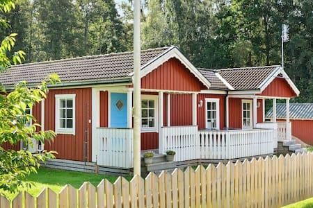 4 star holiday home in ÖDESHÖG