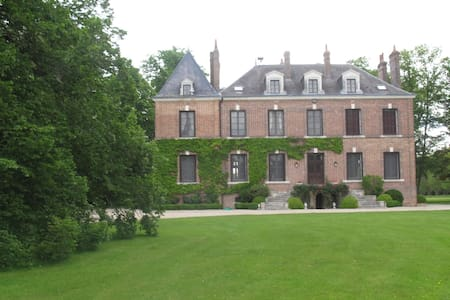 French Countryside Chateau - Loir-et-Cher - Casa
