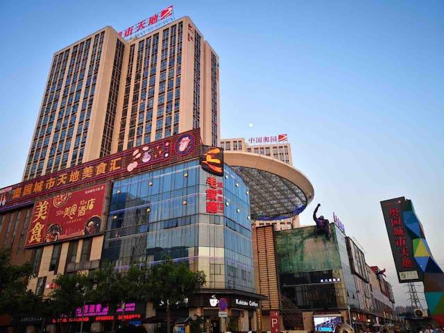广州长隆Loft复式公寓/地铁上盖/步行3分钟到达地铁站/直达广州南站/广州塔