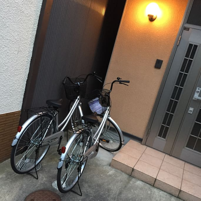 Two bicycles are ready for use!