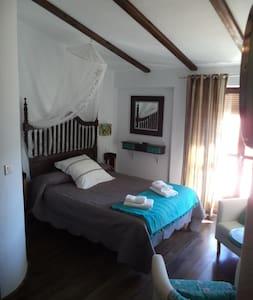 Habitación Doble ALZAIT - Benalauría - ที่พักพร้อมอาหารเช้า