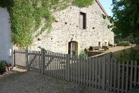 Cozy holiday home in Ardennes - Sapogne-sur-Marche - 一軒家
