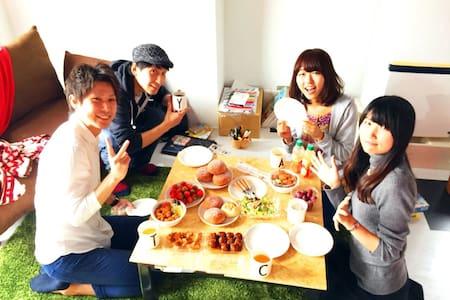 Welcome to provi house in NAGOYA! - Nagoya-shi - Apartment