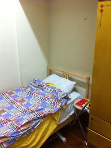Room in Soho - Hong Kong - Apartment